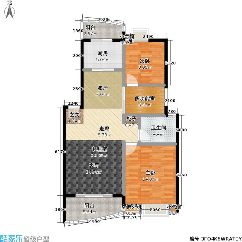 好第坊二期房型户型2室1卫1厨