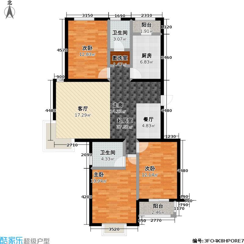 艺苑・桐城134.42㎡H1户型三室二厅二卫户型3室2厅2卫