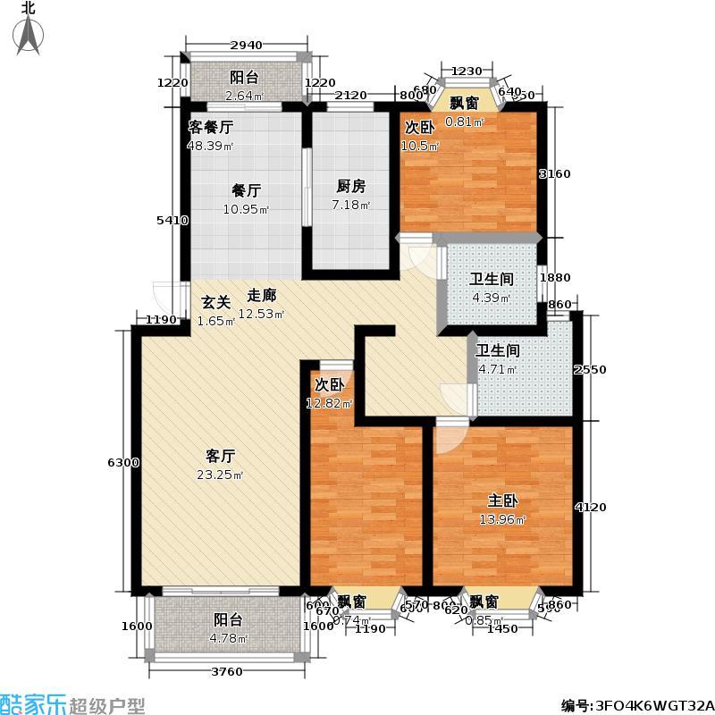 明丰绿都户型3室1厅2卫1厨