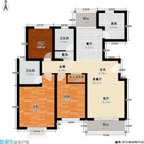 成亿宝盛家苑北块3室1厅2卫1厨126.00㎡户型图
