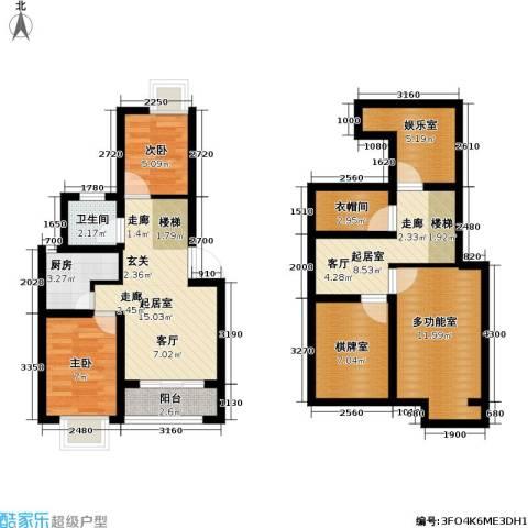 世纪飞凡二期2室0厅1卫1厨81.00㎡户型图