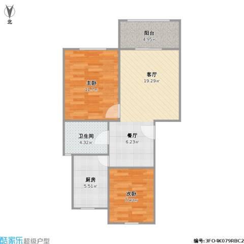 汇颂南苑2室1厅1卫1厨71.00㎡户型图