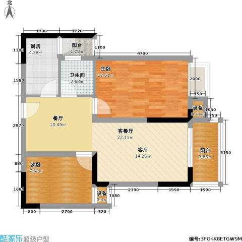 首创i HOME2室1厅1卫1厨81.00㎡户型图