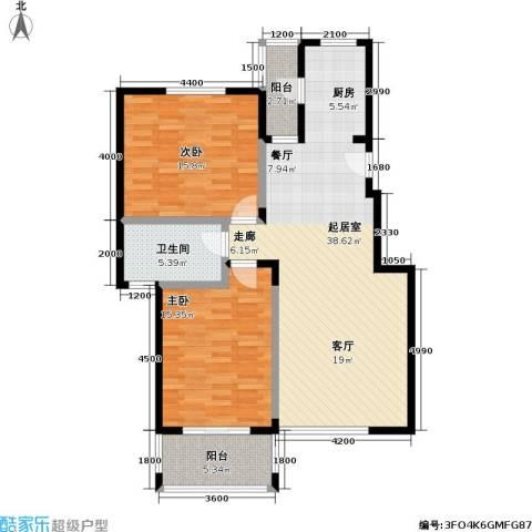 花前树下(二期)2室0厅1卫0厨94.00㎡户型图