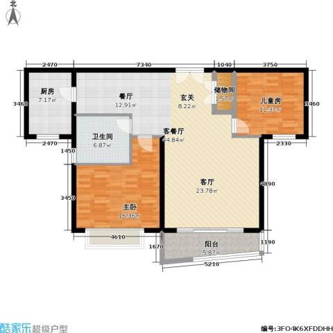 真情公寓(四期)2室1厅1卫1厨102.00㎡户型图