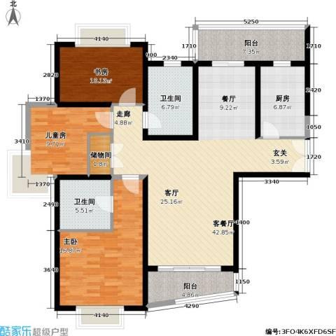 真情公寓(四期)3室1厅2卫1厨130.00㎡户型图