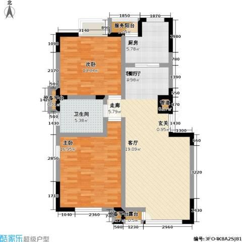 大雄・郁金香舍2室1厅1卫1厨108.00㎡户型图