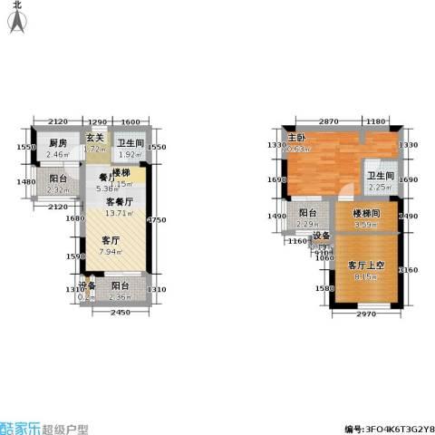 首创i HOME1室1厅2卫1厨76.00㎡户型图
