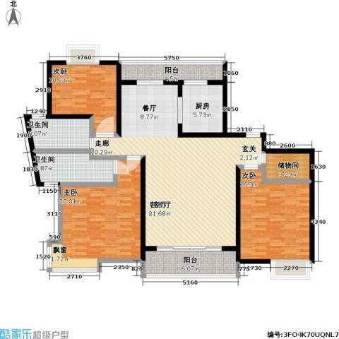 联洋丁香苑3室1厅2卫1厨138.88㎡户型图