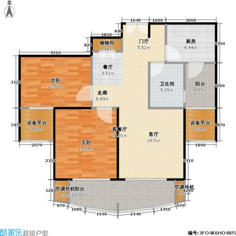 静安丽舍二期2室1厅1卫1厨103.00㎡户型图