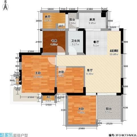光耀荷兰小城4室0厅1卫1厨83.00㎡户型图