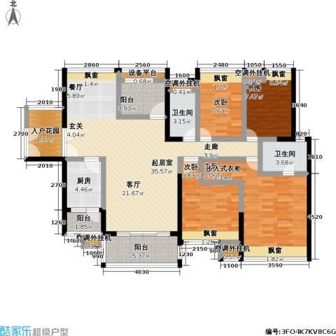 中信凯旋国际4室0厅2卫1厨173.00㎡户型图