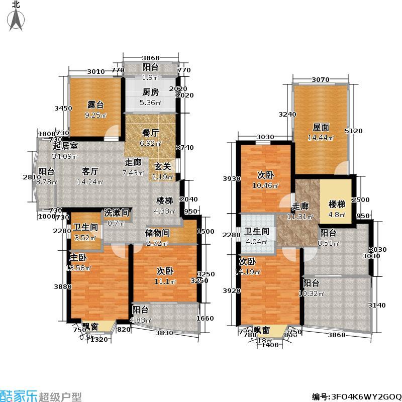 中虹花园142.00㎡房型: 复式; 面积段: 142 -183 平方米; 户型