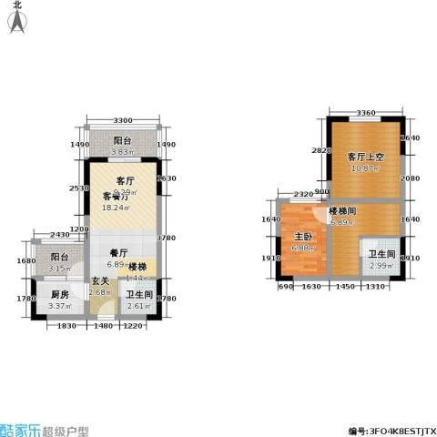 首创i HOME1室1厅2卫1厨87.00㎡户型图