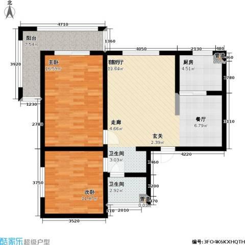 逸格2室1厅1卫1厨98.00㎡户型图
