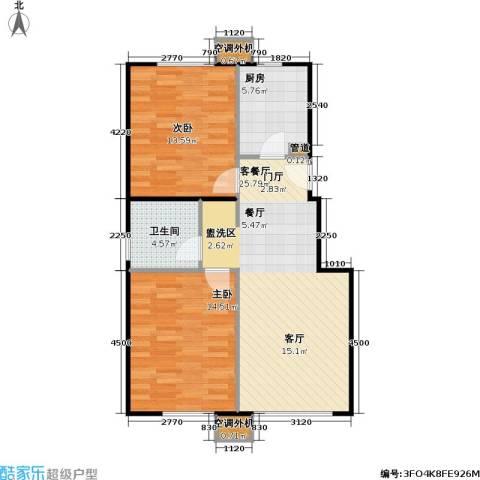 中国铁建・原香嘉苑2室1厅1卫1厨83.00㎡户型图