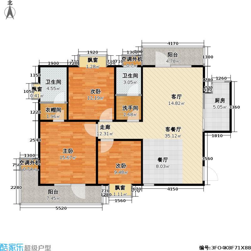 颐和城126.00㎡3室2厅2卫