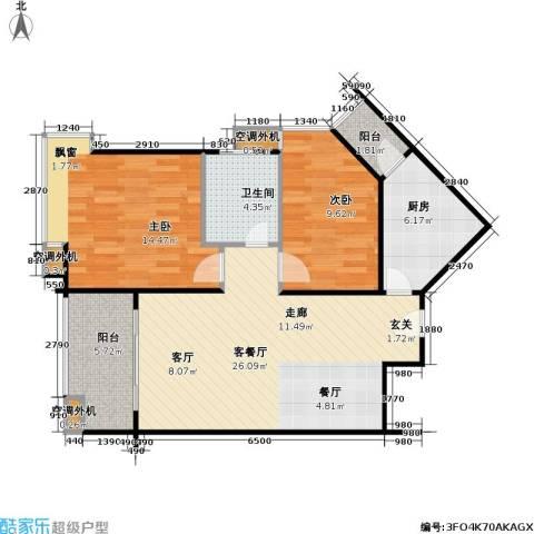 宝安江南城三期御城2室1厅1卫1厨86.00㎡户型图