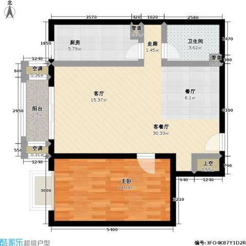 CBD总部公寓三期商业1室1厅1卫1厨81.00㎡户型图