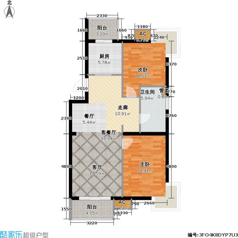 阳光倾城(阳光左右间)100.53㎡A2A户型2-6层二室二厅一卫户型