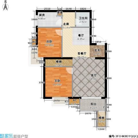 阳光倾城(阳光左右间)2室1厅1卫1厨93.00㎡户型图