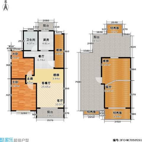 金都花好悦园二期2室1厅1卫1厨136.00㎡户型图