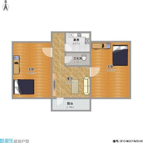 甸柳小区2室1厅1卫1厨64.00㎡户型图
