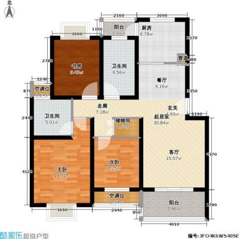 紫晶南园一期3室0厅2卫1厨136.00㎡户型图