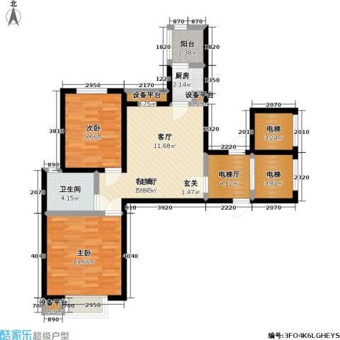 心海假日视界20082室1厅1卫1厨62.78㎡户型图