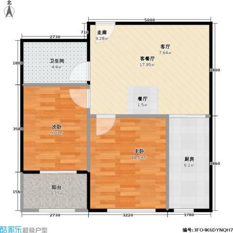 印象江南2室1厅1卫1厨72.00㎡户型图