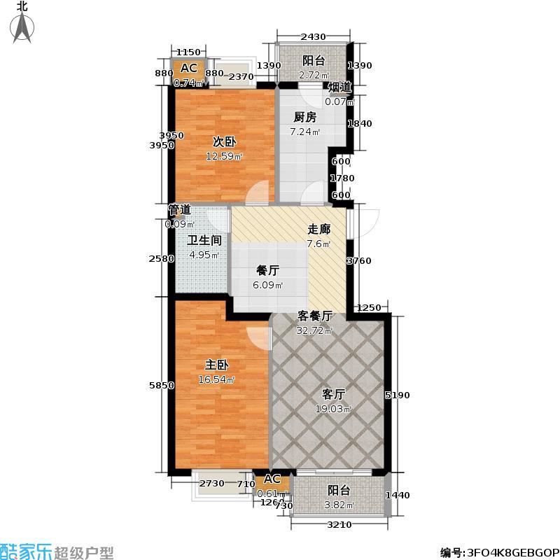 阳光倾城(阳光左右间)115.22㎡A9-C户型3、5、7层二室二厅一卫户型