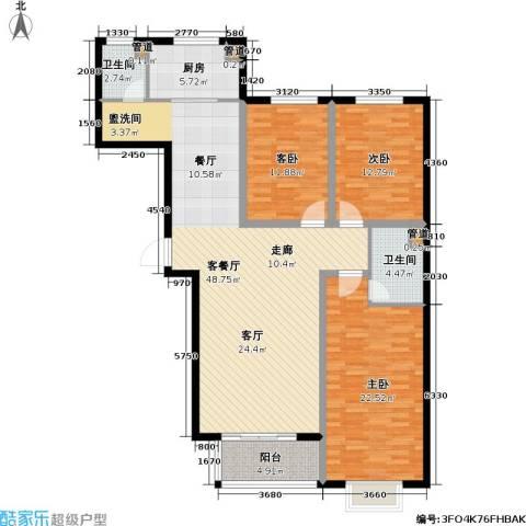 玉泉华庭3室1厅2卫1厨161.00㎡户型图