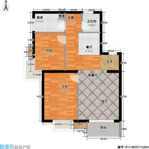 阳光倾城(阳光左右间)2室1厅1卫1厨94.00㎡户型图
