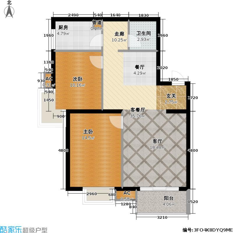 阳光倾城(阳光左右间)93.31㎡A2E户型2-3层二室二厅一卫户型