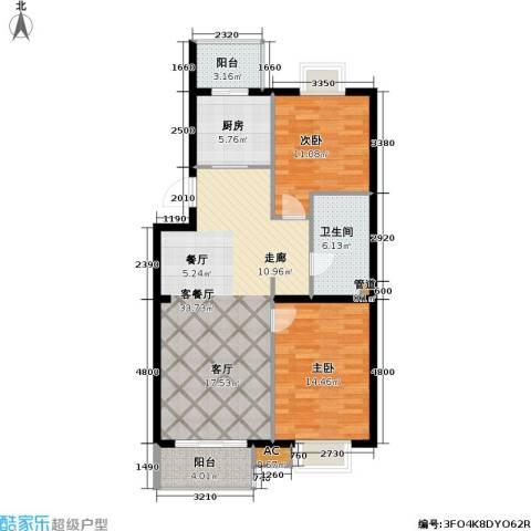 阳光倾城(阳光左右间)2室1厅1卫1厨99.00㎡户型图