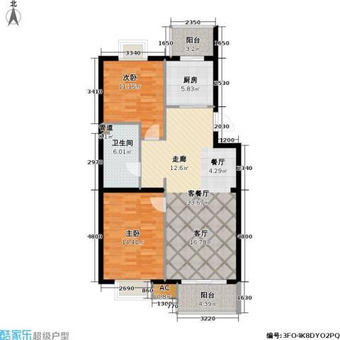 阳光倾城(阳光左右间)2室1厅1卫1厨98.00㎡户型图