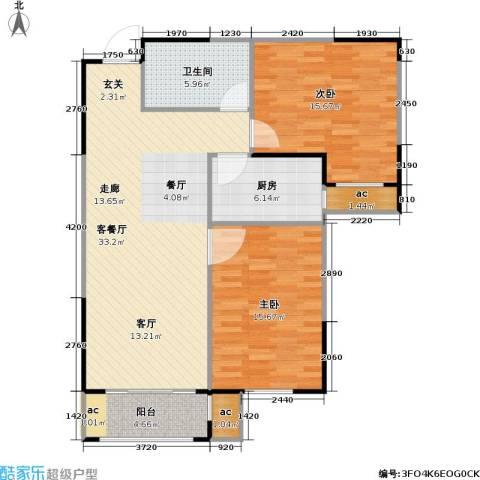 印象江南2室1厅1卫1厨90.00㎡户型图