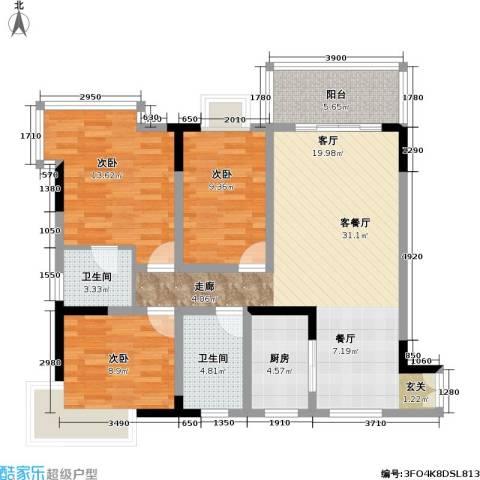 国窖明城(二期)3室1厅2卫1厨94.00㎡户型图