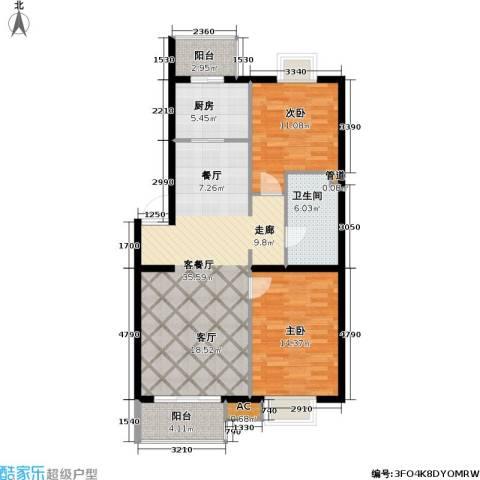 阳光倾城(阳光左右间)2室1厅1卫1厨102.00㎡户型图