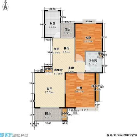 南方城二期2室1厅1卫1厨90.00㎡户型图