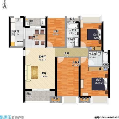 金地朗悦4室1厅3卫1厨153.00㎡户型图
