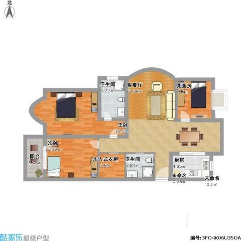 嘉怡花苑3室1厅2卫1厨133.00㎡户型图