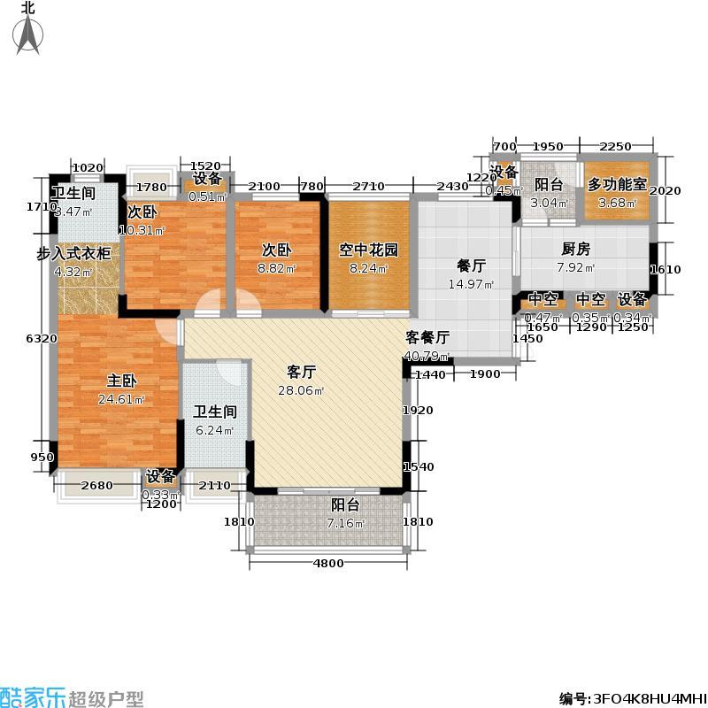 珠江太阳城一期126.47㎡四房二厅二卫-套内内积126.47平方米-28套户型4室2厅2卫
