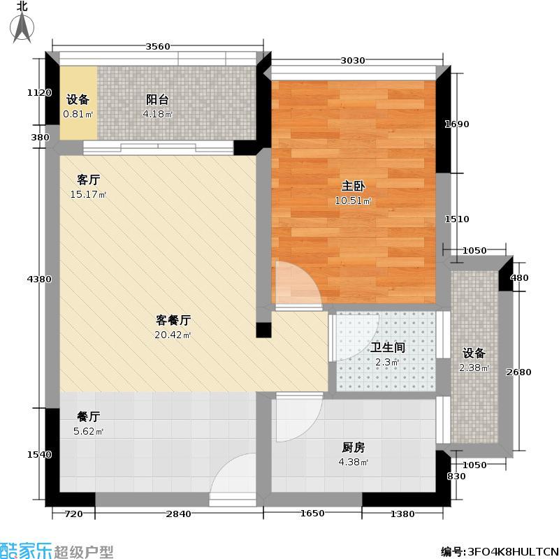 昕晖莫比时代一房二厅一卫-套内面积为41.46平方米户型