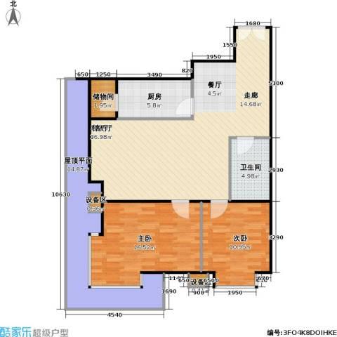 西成忆树2室1厅1卫1厨125.00㎡户型图