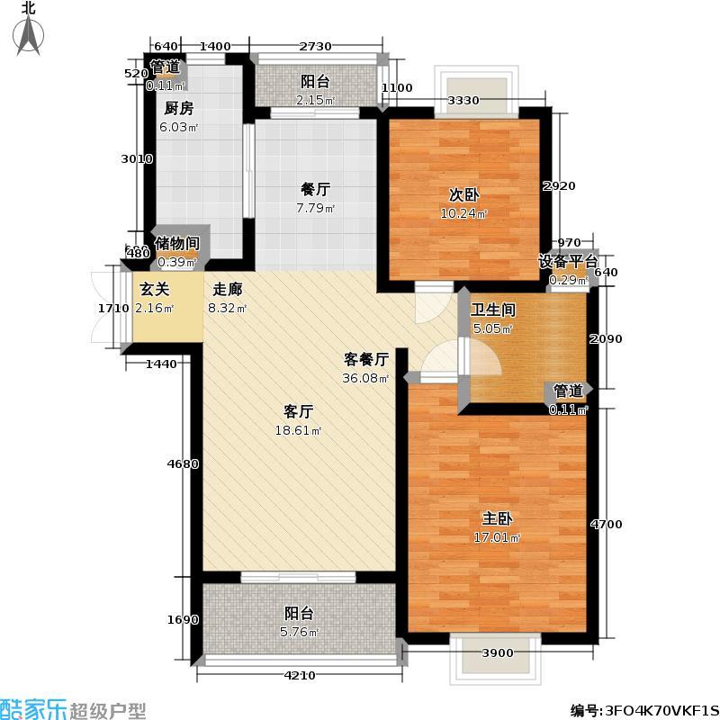 绿洲康城2室2厅1卫 97平米户型