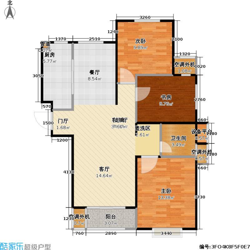 泰晤士印象A1户型3室2厅1卫