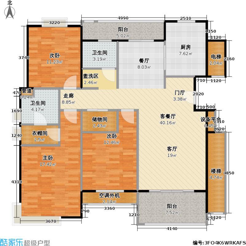 锦绣江南家园四期房型户型3室1厅2卫1厨