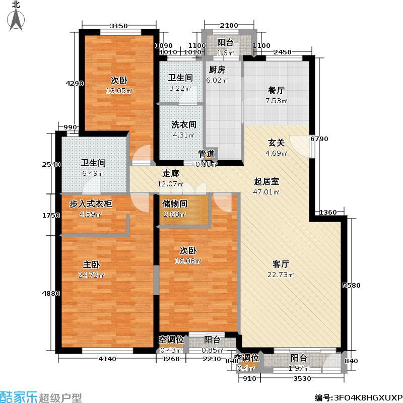 紫城146.36㎡三室二厅二卫户型