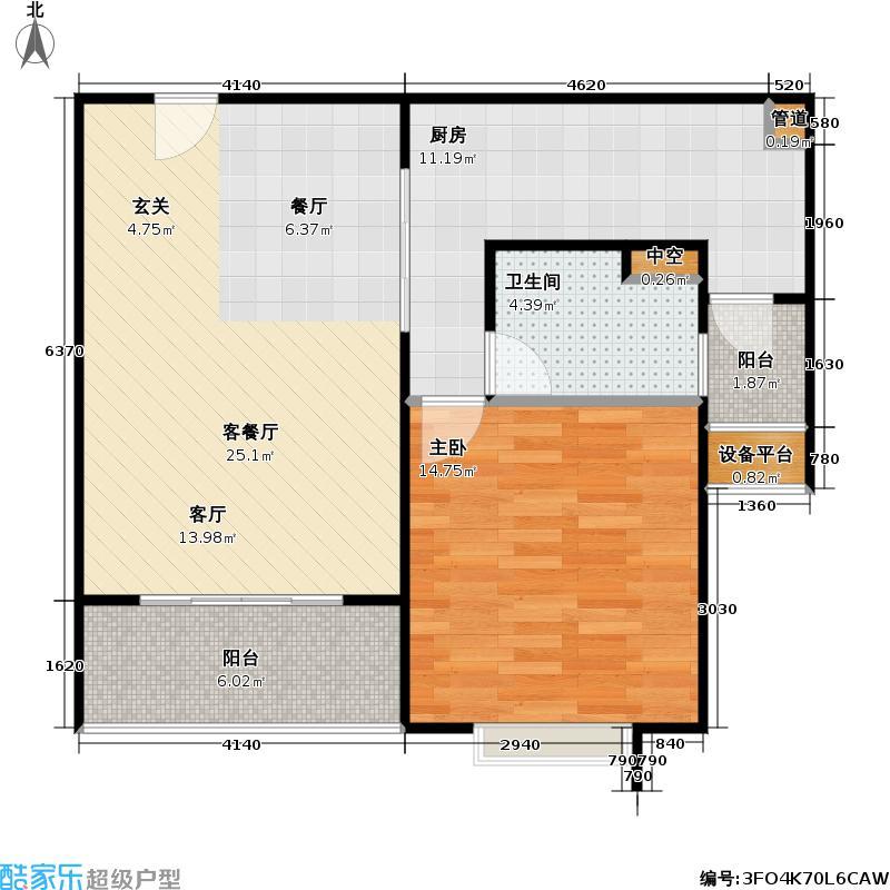 证大宽域70.00㎡一房二厅一卫户型